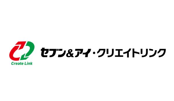 株式会社セブン&アイ・クリエイトリンク 様